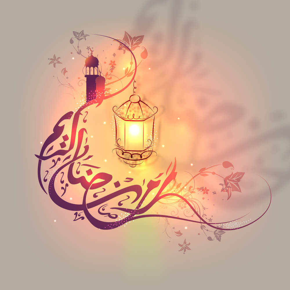 Get Blessed with the Essence of Ramadan