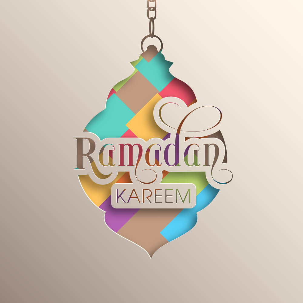 Picture of Ramadan Kareem Meaning