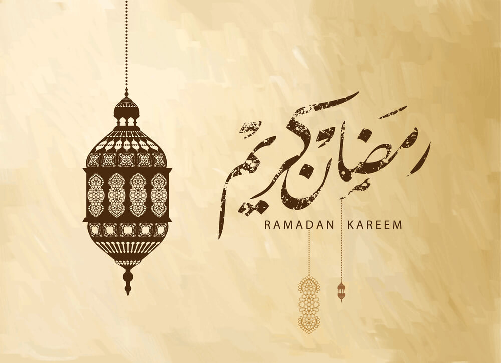 معنى رمضان كريم