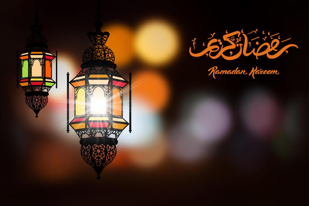 Ramadan 2017 Timetable