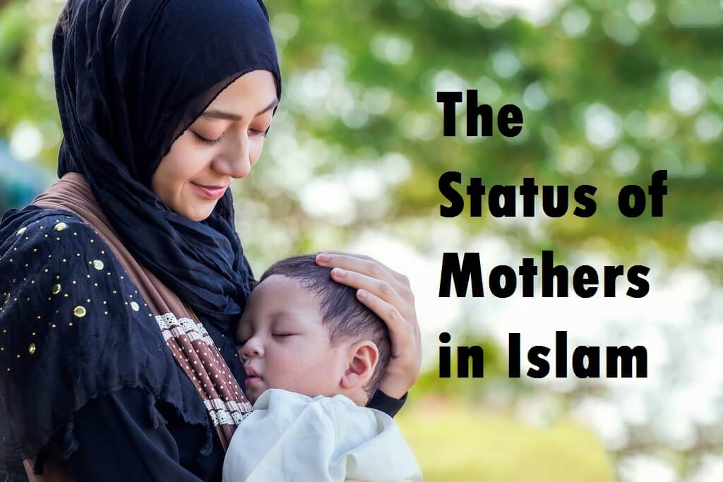 Status of Mothers in Islam Picture