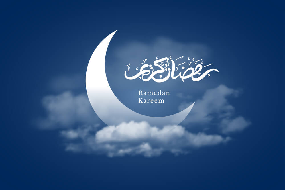 Things Muslims Can and Can't Do in Ramadan